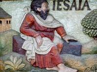 В иерусалимской мусорной куче ученые нашли возможное подтверждение существования пророка Исайи