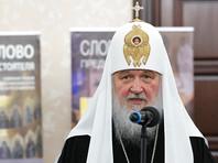 Патриарх Кирилл предложил восстановить дореволюционную традицию служения священников при вузах