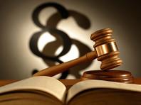 Суд в Челябинске оштрафовал гражданку Южной Кореи, которая занималась незаконной миссионерской деятельностью
