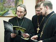 В традициях русского лубка и детских Библий: в Выборгской епархии напечатали комиксы о том, как вести себя в храме