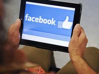 """Главный муфтий Египта шейх Шавки Аллам издал очередной религиозный указ (фетву), запрещающий приверженцам ислама осуществлять покупку """"лайков"""" в соцсети Facebook, например, для раскрутки своих аккаунтов"""