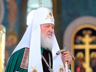 Патриарх Кирилл обсудил Сирию с Папой Римским