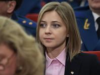 Наталья Поклонская попросила Роскомнадзор удалить из интернета карикатуру на нее
