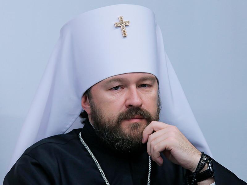 Председатель отдела внешних церковных связей Московского патриархата митрополит Волоколамский Иларион