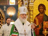 """Патриарх Кирилл поблагодарил """"честного, мужественного и порядочного"""" Тулеева за постоянную помощь Церкви"""