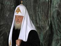 Патриарх Кирилл приедет в Свердловскую область на мероприятия, посвященные столетнему юбилею расстрела последнего российского царя Николая Романова с семьей в Екатеринбурге и его родственников в Алапаевске