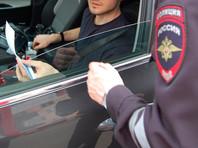 Подмосковные гаишники раздают водителям Псалтырь для профилактики правонарушений