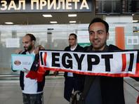Сборная Египта пригласила имама для молитвы прямо в отель, а ее болельщики не пошли в мечеть из-за боязни заблудиться