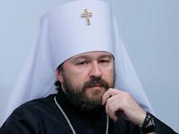 Глава отдела внешних церковных связей Московского патриархата митрополит Волоколамский Иларион