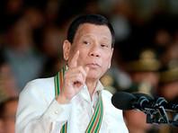 """Президент Филиппин назвал еще одно условие своей досрочной отставки: селфи с богом, хоть он и """"сукин сын"""""""
