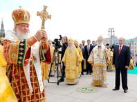 """1030-летия крещения Руси: Путин прошел крестным ходом к памятнику своему тезке - """"святому, воину, созидателю и творцу"""""""