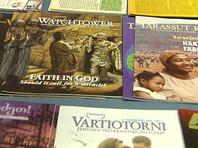 """Более 200 адептов """"Свидетелей Иеговы""""* из России попросили убежища в Финляндии"""