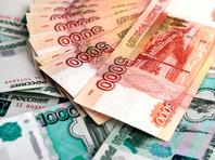 """В Челябинске отстранили от служения священника, погасившего ипотеку на """"пожертвование"""" прихожанки"""