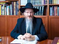 Раввин Берл Лазар поздравил россиян с днем поста и отпущения грехов Йом-Кипур: в этот день иудеи совершают покаяние и очищение