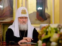 Патриарх Кирилл обвинил константинопольских коллег в поддержке раскола в РПЦ