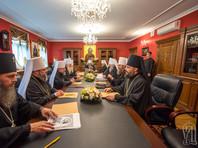 Заседания Священного Синода УПЦ, 25 сентября 2018 года