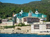 Афон, которому россияне пожертвовали не менее 200 млн долларов, может заявить о независимости от Константинопольского патриархата