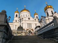В РПЦ назвали беззаконным решение Константинополя по Украине