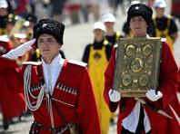 """Кубанские казаки пригрозили константинопольскому патриарху встать на защиту """"матери-церкви"""" на Украине"""