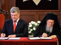 Президент Украины Петр Порошенко и Константинопольский патриарх Варфоломей подписали соглашение о сотрудничестве и взаимодействии между республикой и Вселенским патриархатом