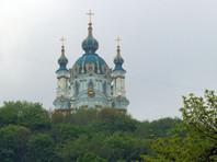 Создание новой православной церкви на Украине отложили до декабря