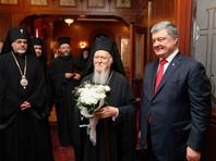 Церемония подписания прошла 3 ноября в резиденции патриарха в Стамбуле