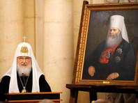 Патриарх Московский и всея Руси Кирилл, вручение Макариевских премий за 2018 год