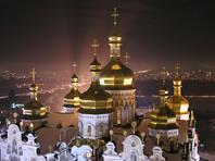 Два митрополита УПЦ лишены должностей и преданы анафеме
