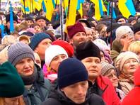 Киев, 15 декабря 2018 года
