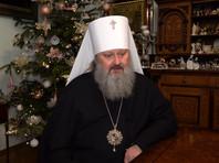 Наместник Киево-Печерской лавры рассказал, как проклял четырех музейных работников и они умерли