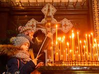 Патриарх Московский и всея Руси Кирилл поздравил православных верующих с наступившим праздником Рождества, призвав каждого проявить в эти дни лучшие стороны своей натуры