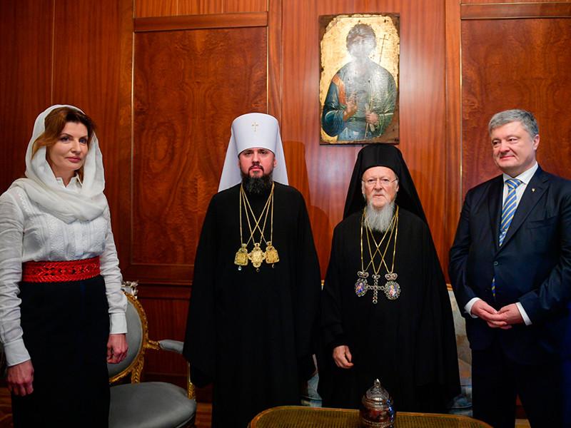 Вселенский патриарх подписал томос об автокефалии новой украинской церкви