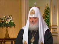 Гаджеты и интернет приведут человечество под власть Антихриста, предостерегает патриарх Кирилл