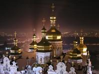 В Минкульте Украины пригрозили насильно переименовать УПЦ, если она не укажет в названии принадлежность к РПЦ
