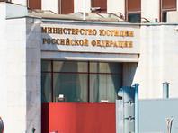 """В Минюсте заявили, что запрет """"Свидетелей Иеговы""""* не нарушает никаких свобод"""