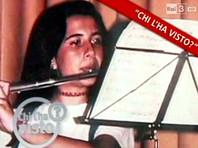 Семья пропавшей 36 лет назад девушки просит вскрыть могилу в Ватикане