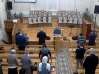 В Новороссийске ФСБ, защищая духовные скрепы РФ, сорвала праздничное богослужение баптистов