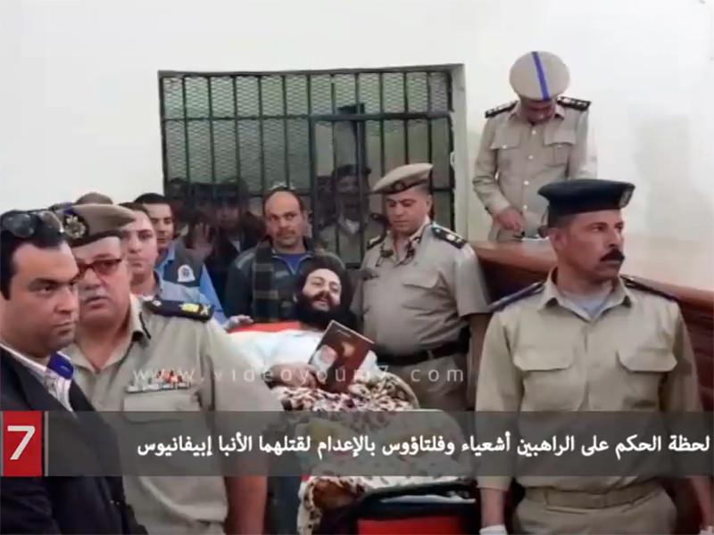 Фальтаус эль-Макари, покалечивший себя при попытке самоубийства, выслушал приговор лежа