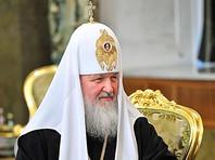 Патриарх Кирилл назвал отказ от абортов условием, необходимым для роста населения России