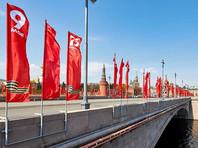 Москва, май 2020 года