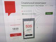 "Елена Панфилова: ""Про расчеловечивание институции"""