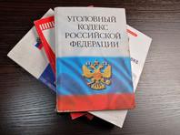 """Сергей Давидис: """"Новая фаза государственного безумия"""""""
