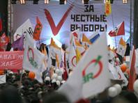"""Митинг """"За честные выборы"""" 24 декабря 2011"""