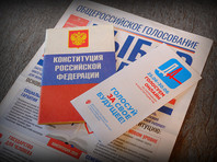 """Кирилл Рогов: """"Политика как война. Три заблуждения и один вопрос"""""""