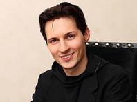 """Павел Дуров: """"Поздравляю всех российских пользователей Telegram"""""""