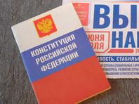 """Александр Морозов: """"За такую формулу Бога христианское сознание голосовать не может"""""""