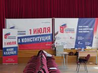 """Кирилл Мартынов: """"У Кремля ломается обнуление"""""""