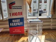 "Лилия Шевцова: ""Государство - это я!"""