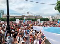 "Алексей Захаров: ""Протест в Хабаровске не затухает"""