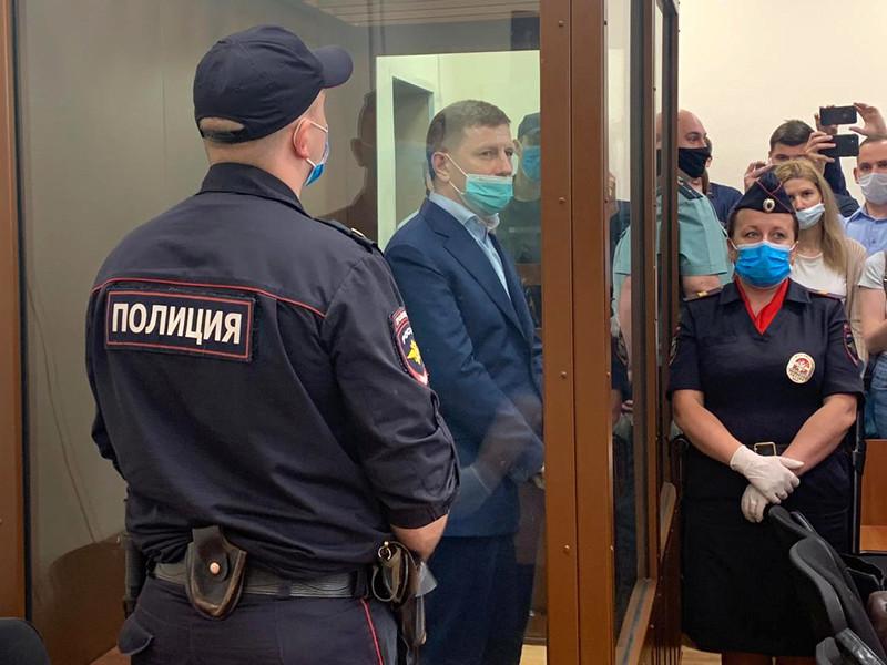 Избрание Басманным районным судом меры пресечения губернатору Хабаровского края Сергею Фургалу, 10 июля 2020 года